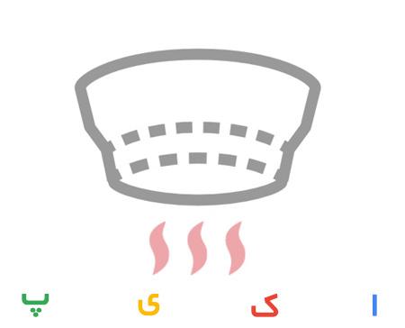 استخدام نصاب اعلام و اطفا حریق آتشنشانی