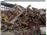 خرید آهن آلات ضایعاتی صنعتی و ساختمانی حاصله ازتخریب وغیره